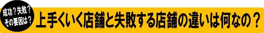 台湾出店32