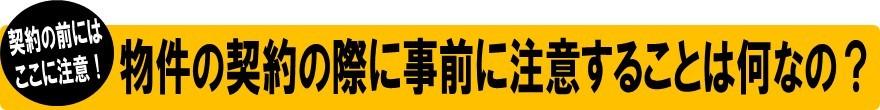 台湾出店30