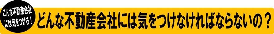 台湾出店20