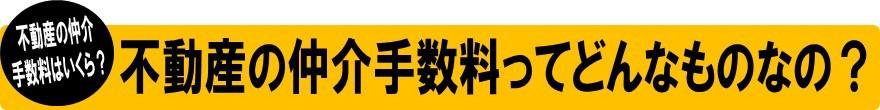 台湾出店35