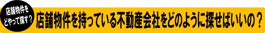 台湾出店18